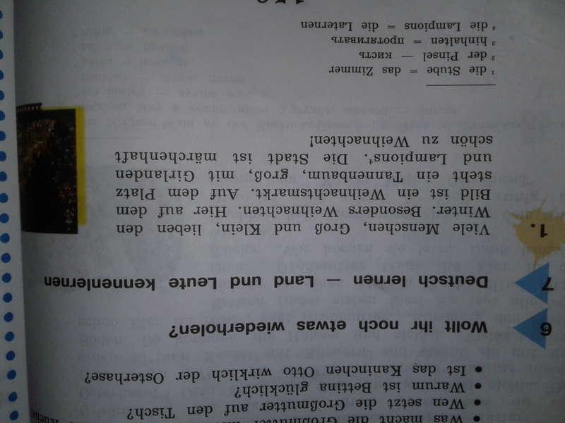 translate kennenlernen)